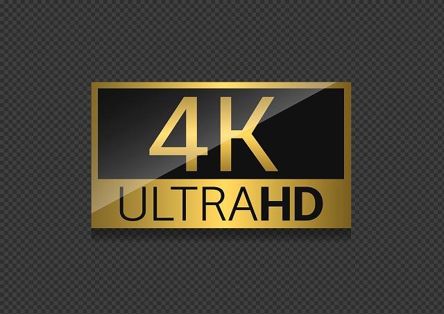 「4k」って何?4Kテレビにまつわる解像度の解説と4Kの必要性