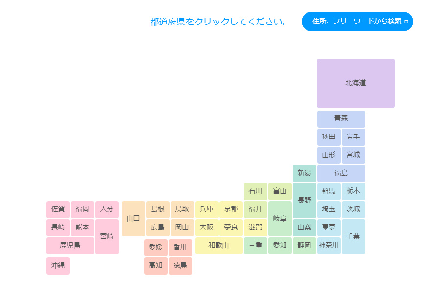 WiMAX 対応エリア