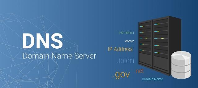 ネームサーバー(DNSサーバー)とは?意味と設定方法